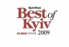 Best of Kyiv 2009, Best Recruitment Firm