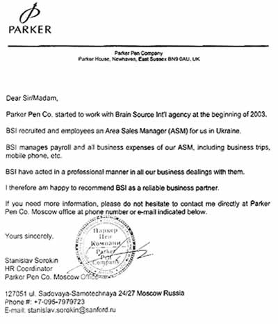 Letter of Reference by PARKER