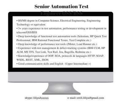 Senior Automation Test Engineer OSS/BSS